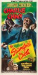 Charlie Chan Shanghai Chest Vintage Movie Poster THREE Sheet '48
